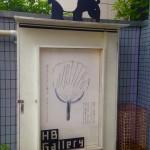 本日より濱愛子 片塩宏朗 展「3133」開催します